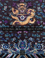 Spring Magic Auction